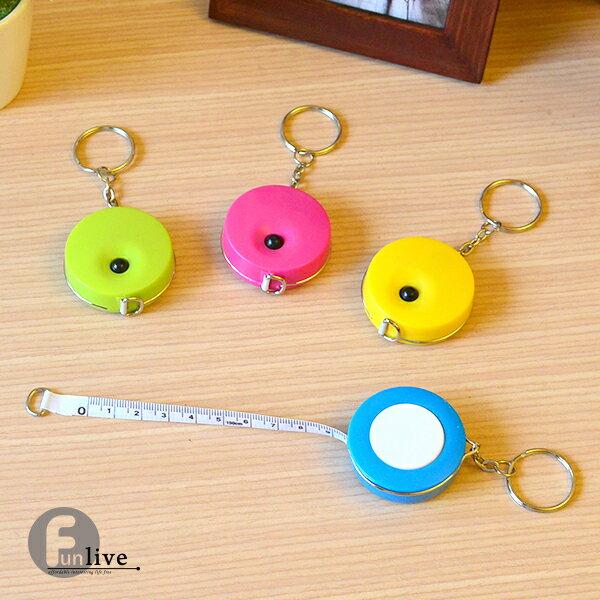 糖果金屬框捲尺 自動伸縮捲尺 布尺 裁縫用品 測量用品 丈量尺 皮尺 捲尺鑰匙圈 量身 贈品 禮品