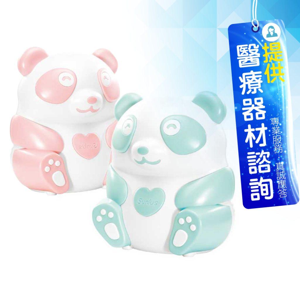 來而康 三樂事 SP3601 熊貝比 電動吸鼻器 嬰幼兒適用