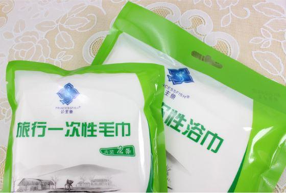 【省錢博士】旅行一次性毛巾 / 便攜無紡速乾毛巾 / 非壓縮毛巾 0