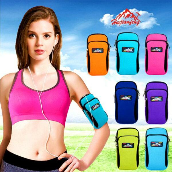 糖衣子輕鬆購【DZ0354】戶外運動休閒手臂包手機包零錢包跑步健身手臂包