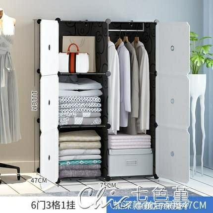 衣櫃簡易組裝布藝現代簡約出租房臥室家用布衣櫥掛仿實木收納櫃子