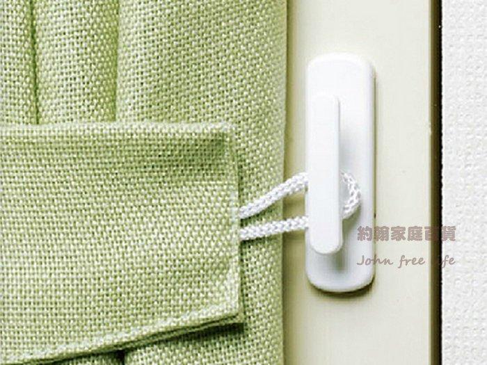 約翰家庭百貨》【SA310】黏貼式窗簾綁帶掛勾 窗簾扶手窗簾軌道固定黏勾 2個裝 隨機出貨