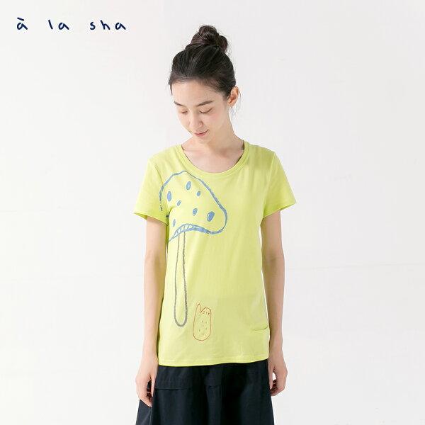àlashaQummi嗨~QUMMI!好大的蘑菇呀!印花短袖上衣