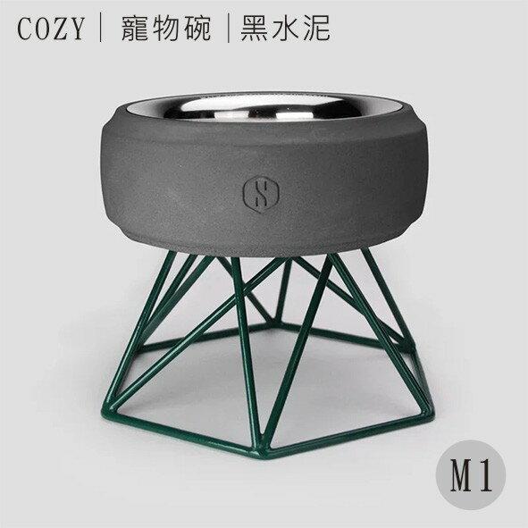 SPUTNIK 寵物碗架 Cozy Cement Bowl - 黑水泥+綠架(M1) Pet's Talk 0