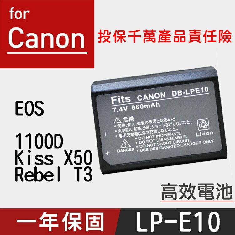 特價款@攝彩@佳能Canon LP-E10電池1100D 1200D Kiss X50 Rebel T3 LPE10 EOS