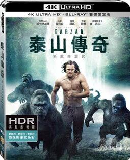 泰山傳奇 UHD+BD 雙碟限定版 BD
