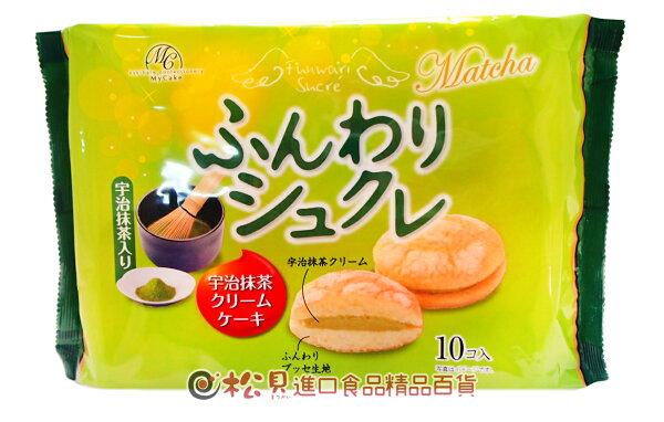 《松貝》柿原宇治抹茶蛋糕10入160g【4901554036490】ba32