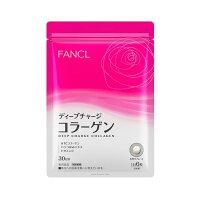 FANCL 芳珂 三肽膠原蛋白錠 30日份-japan beauty shop-彩妝保養推薦