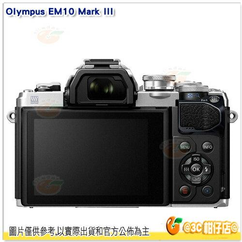 [24期0利率 / 送2仟元禮券] Olympus E-M10 Mark III 14-42mm EZ 電動鏡 單鏡組 元祐公司貨 EM10 III EM10 M3 14-42 3