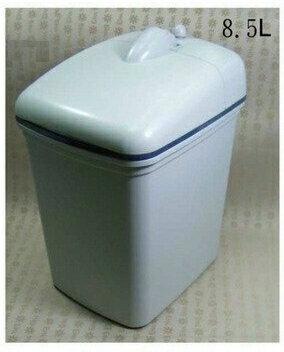 福介生活館~靜電感應式自動掀垃圾桶 8.5L 自動開關垃圾桶~台灣製品 衛生健康~自動感應掀蓋~廢紙桶 回收桶 廚餘桶