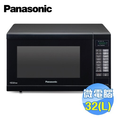 國際 Panasonic 32L變頻微電腦微波爐 NN-ST656