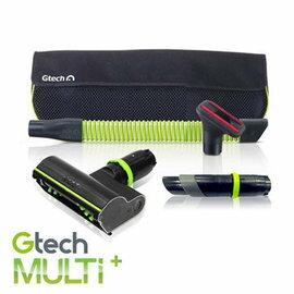 【限時93折起】英國 Gtech 小綠 Multi Plus 原廠電動滾刷除蟎吸頭套件組