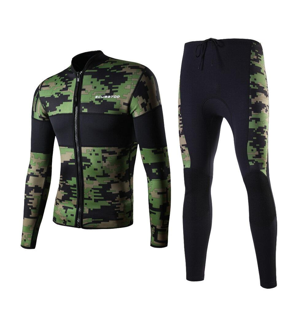 美琪 超酷防寒防曬潛水服2mm男女衝浪夾克分體長袖上衣浮潛水母服保暖