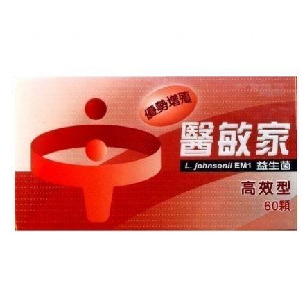 醫敏家 (高效型)舒膚益生菌60顆贈7-11禮卷200元 低溫宅配 保證公司貨