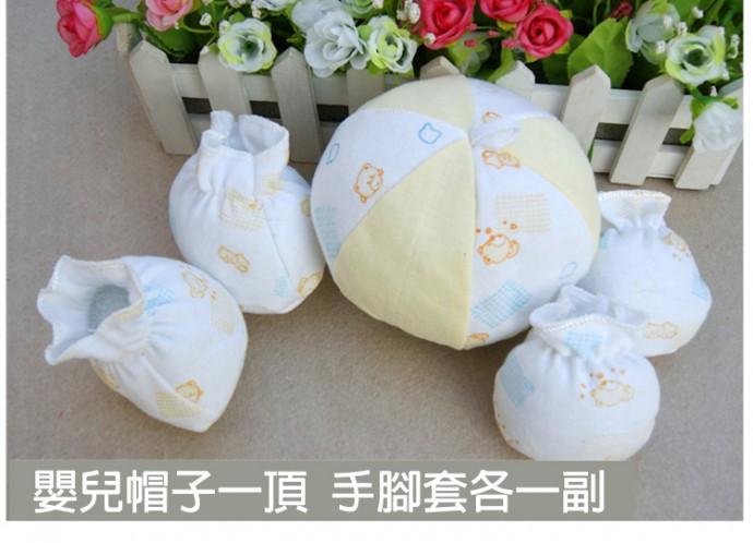 舒適套裝嬰兒禮盒(現貨+預購)