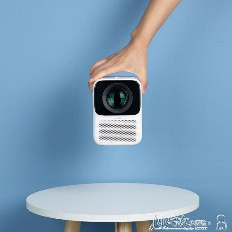 投影機 T2投影儀家用小型墻投移動便攜式宿舍臥室智慧家庭影院1080P可連手機一體機迷你