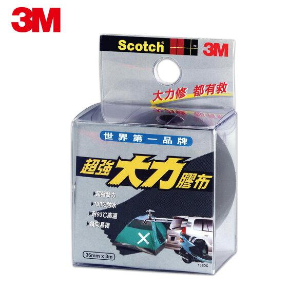 【3M】133DCSCOTCH超強大力防水膠布-黑色(36MMx3M)