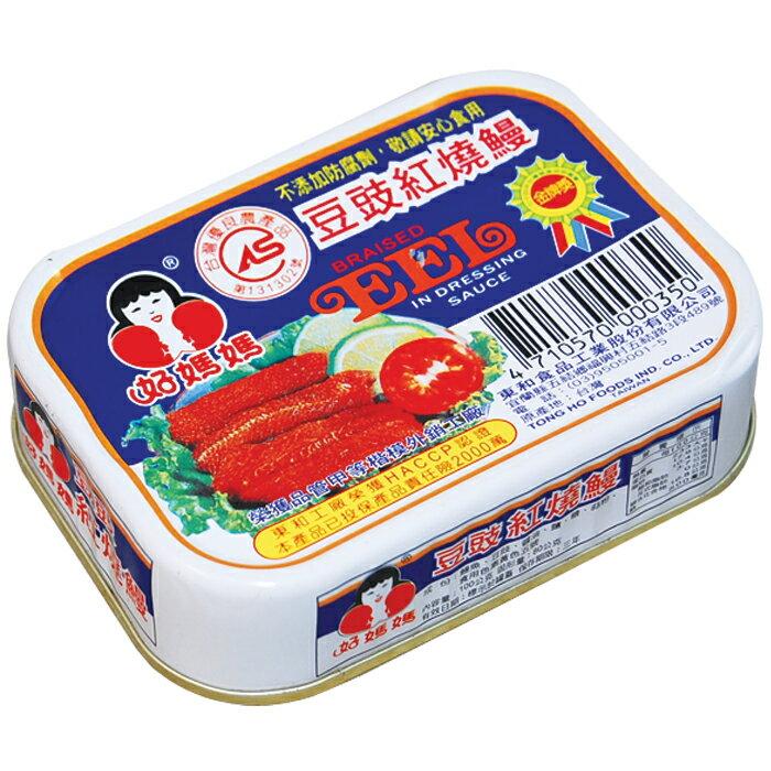 東和好媽媽豆豉紅燒鰻100g(6罐)/組【康鄰超市】