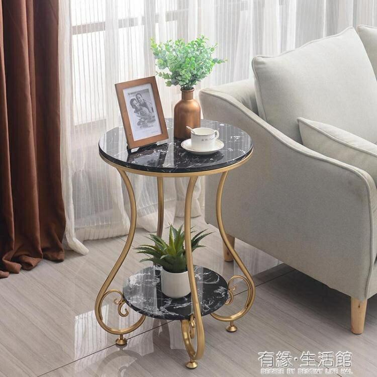 茶几 邊桌北歐輕奢大理石簡約客廳沙發邊几角几單雙層小圓桌創意床