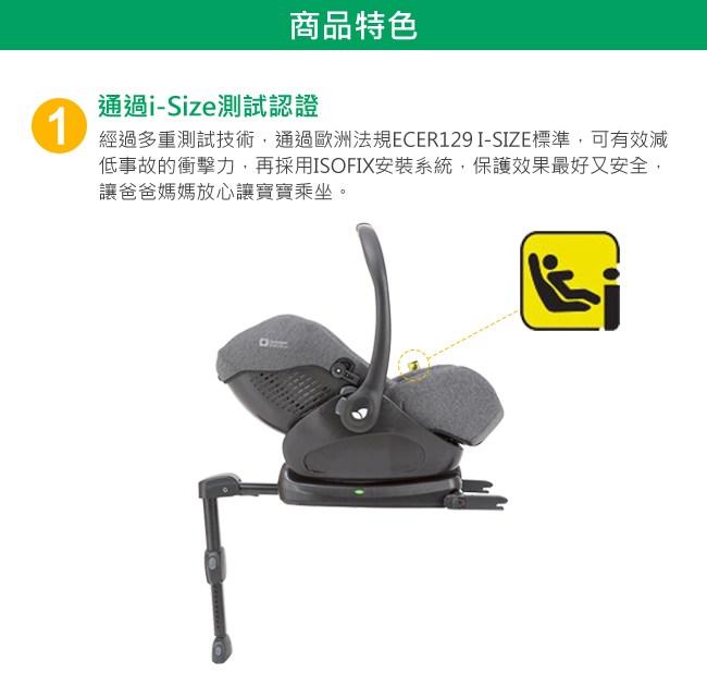 【買就送滑步車】JOIE  i-Level  ISOFIX  嬰兒提籃汽座 灰色 JBD82100A 6