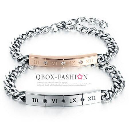 《QBOX》FASHION飾品【W2015N773】精緻個性情侶羅馬數字鑲鑽316L鈦鋼對鍊手環(男女款)