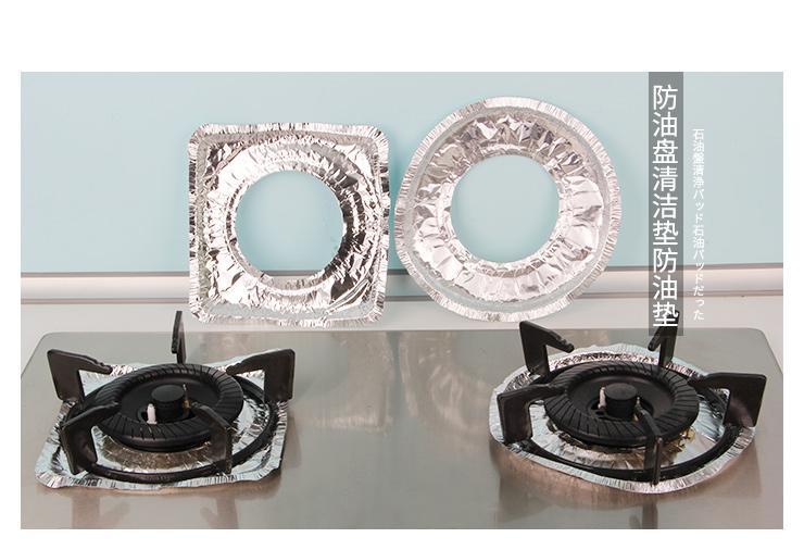 廚房煤氣灶鋁箔防油墊 灶具防油清潔墊 保護墊隔熱墊防油污墊2入