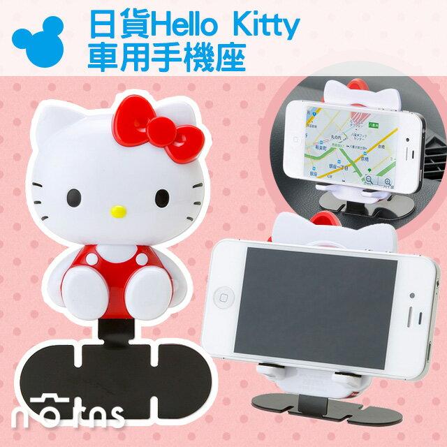 NORNS【日貨Hello Kitty車用手機座】凱蒂貓 三麗鷗 Sanrio 日本 強力吸黏 手機架 導航支架 汽車百貨