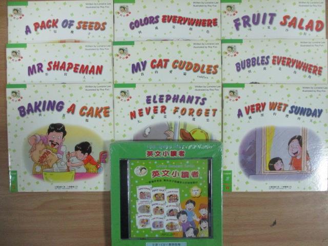 【書寶二手書T1/語言學習_KMW】英文小讀者(3)-9書+CD+教學指導合售_A Pack of Seeds等