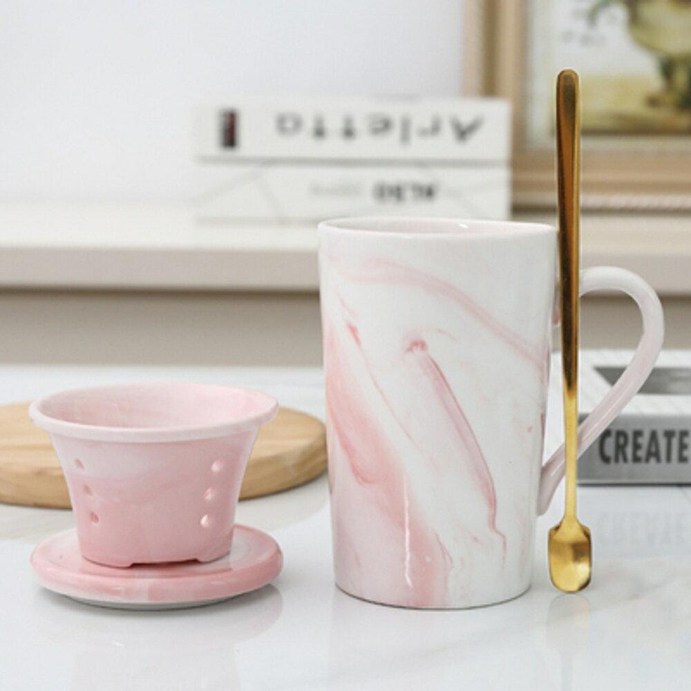馬克杯子 北歐茶水分離陶瓷馬克杯帶蓋勺情侶杯簡約辦公花茶過濾杯定制【全館82折】