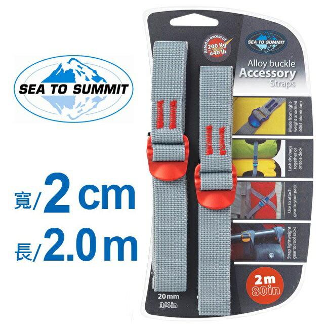 ~~蘋果戶外~~Sea to summit ATDAS202.0 ~寬2cm  長2M~鋁