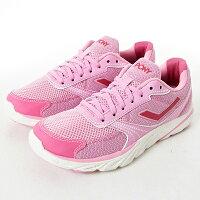 女性慢跑鞋到《限時特價799元》Shoestw【61W1ST67PK】PONY 慢跑鞋 網布 透氣 粉紅 女生就在鞋殿推薦女性慢跑鞋