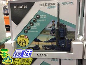 [106限時限量促銷] COSCO ALCATEL 阿爾可特長距離無線電對講機 FR06TW WALKIE TALKIE C114770