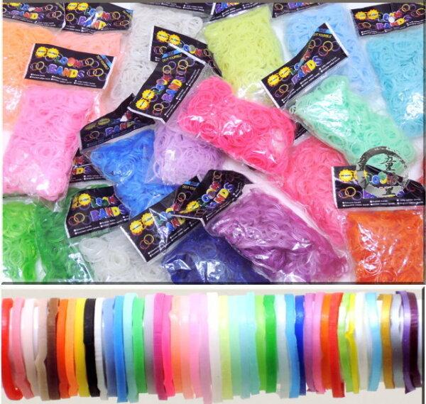 童衣圓【N029】N29單色橡皮筋編織配件橡皮圈彩虹編織補充包創意DIY編織益智包600條