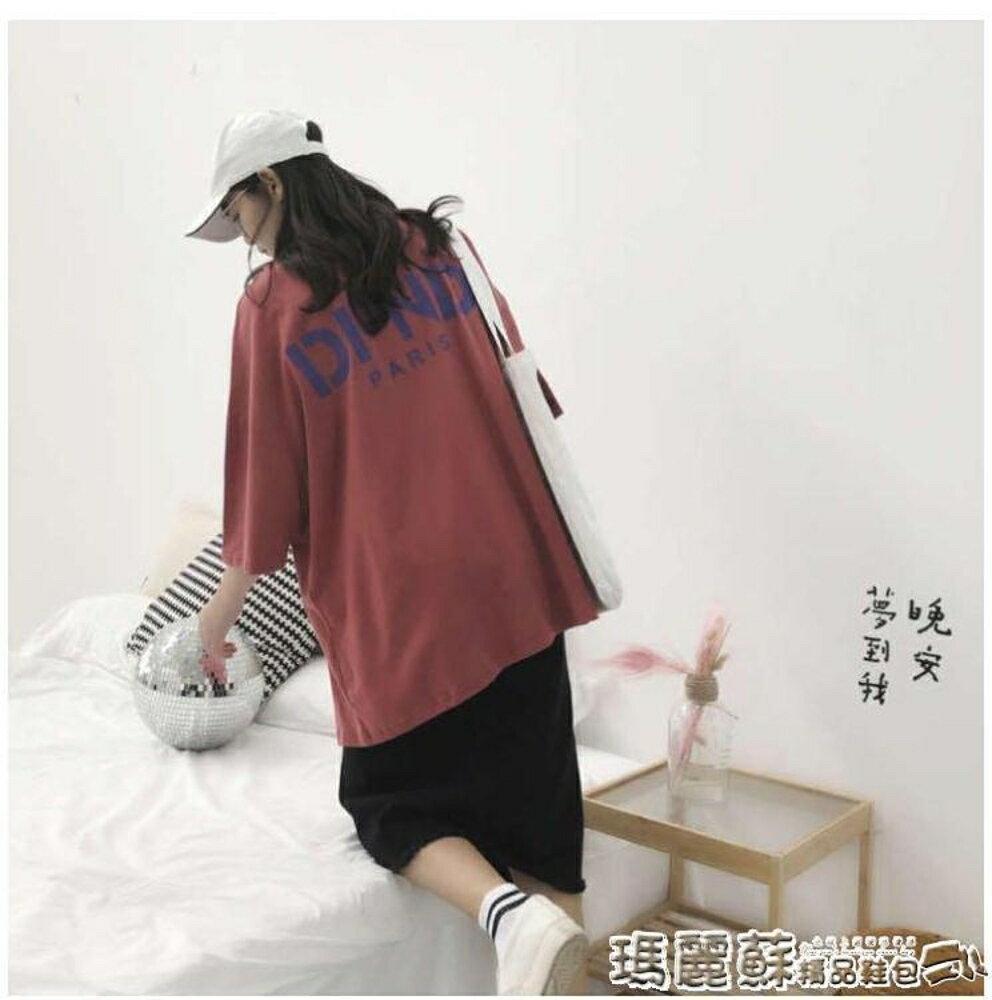 中大尺碼 夏季女裝上衣中長款開叉t半袖韓版寬鬆大碼t恤bf 短袖女ins潮 瑪麗蘇