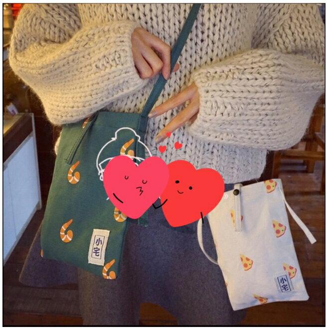 【NaYi】 韓國復古肩背包 肩背袋 手機袋 手機包 側背包 帆布包 小宅包 包包 後背包 購物袋 化妝包 0