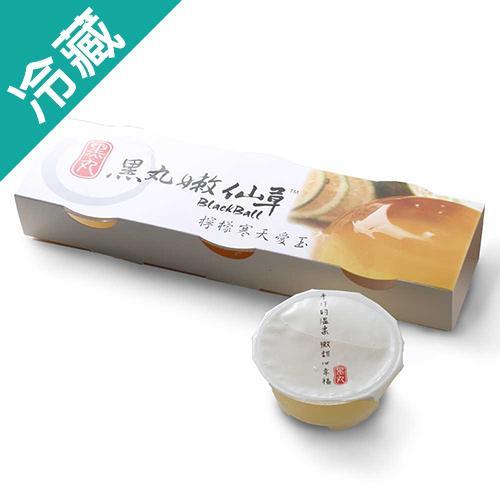 黑丸檸檬寒天嫩愛玉130G*3/組【愛買冷藏】