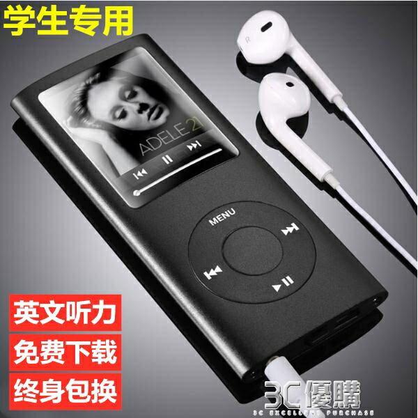mp3隨身聽音樂播放器學生版mp4小型mp5插卡式小巧便攜式P4錄音筆