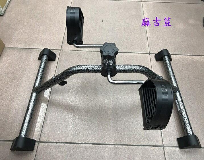 促銷價!! DIY簡單組裝 復健腳踏車 踩踏器 可調整快慢 中風/臥床 復健經濟選擇 手腳皆可以用 單組$549