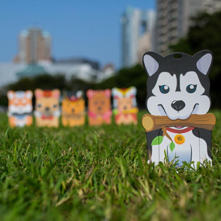 L號木頭哈哈/備用接便器紙卡一張/便孔大、不漏接、易裝拆、免手拿/適合大型狗