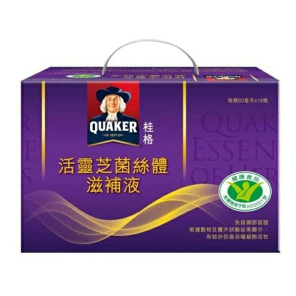 【桂格】 活靈芝 60毫升*19瓶(禮盒組)