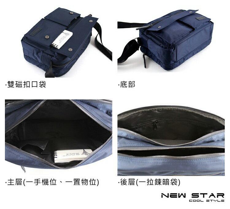 日系防水側背包包  (機能 雙口袋 雙層 斜背包 porter風 NEW STAR BL89 2
