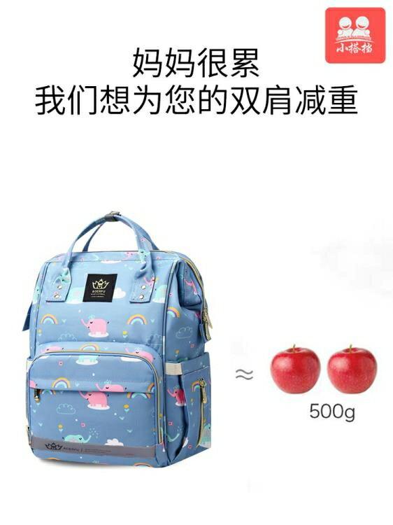 媽咪包2020新款時尚媽媽母嬰包多功能手提輕便大容量外出後背背包yh