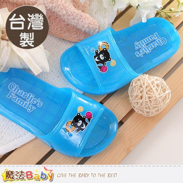 兒童拖鞋 台灣製兒童浴室拖鞋 魔法Baby~sd0259