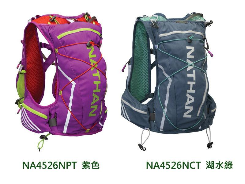 【露營趣】送手電筒 中和 美國 NATHAN VaporShadow 大超馬水袋背包(2L) NA4526 三鐵賽 越野跑 馬拉松 自行車背包