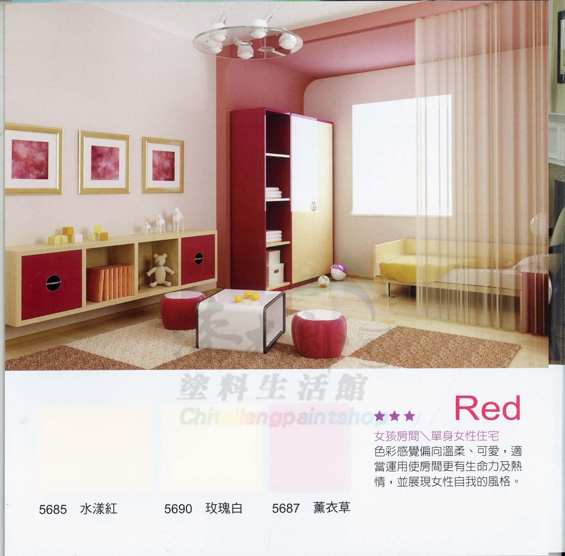 【漆太郎】虹牌 436乳膠漆 1G(加侖)  /  5G(加侖) 618購物節 3