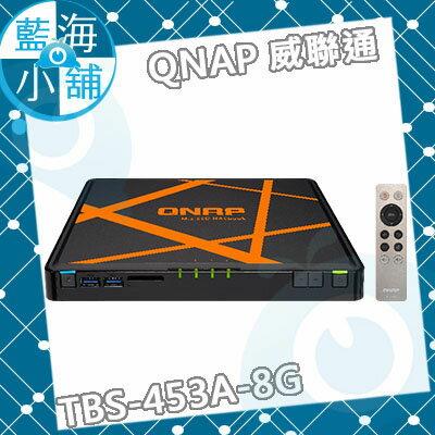 QNAP 威聯通TBS-453A-8G 4Bay M.2 SSD 網路儲存伺服器