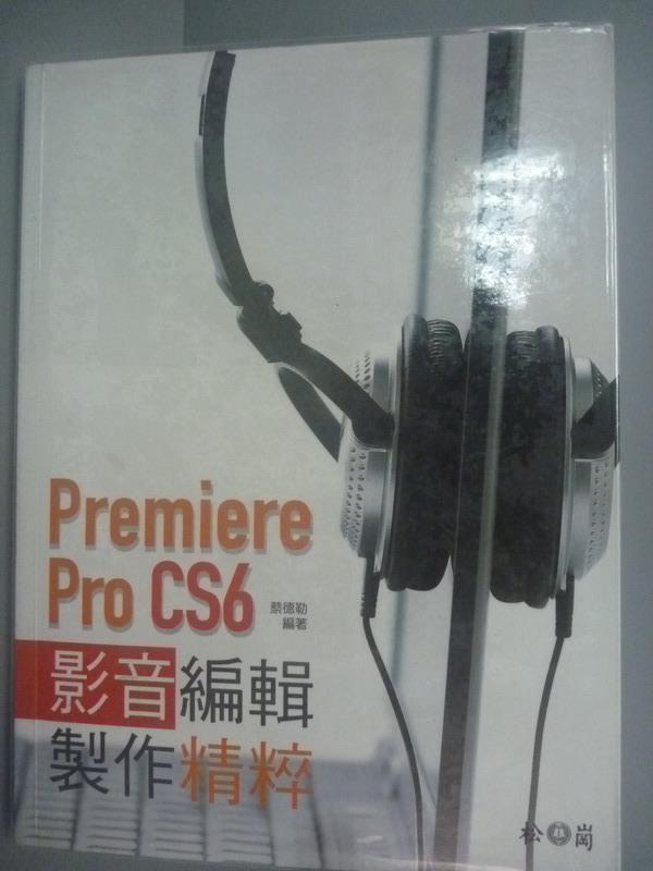 【書寶二手書T1/電腦_WFK】Premiere Pro CS6影音編輯製作精粹_蔡德勒_附光碟