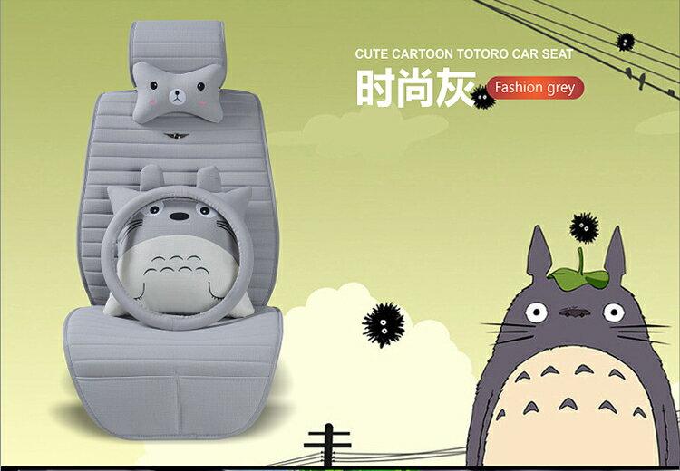 卡通龍貓亞麻汽車座套