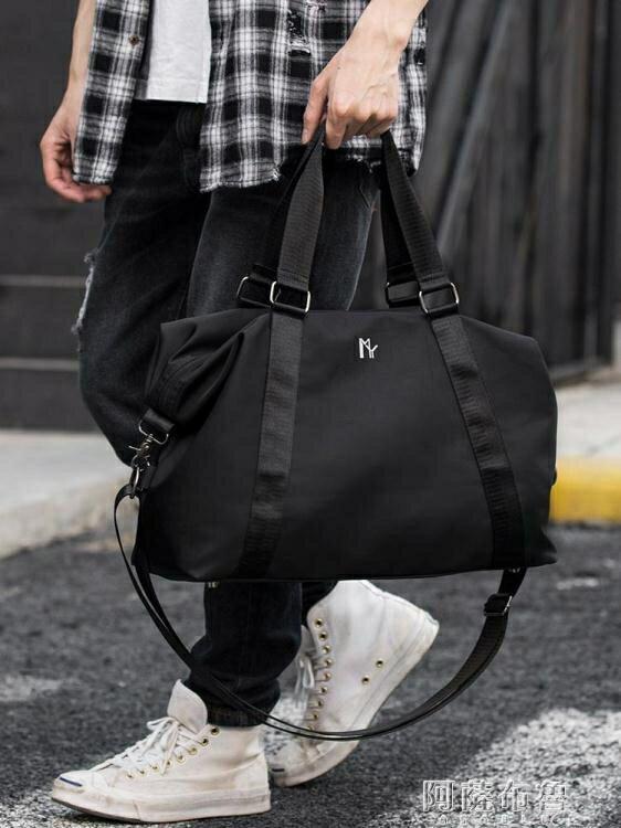 干濕包 男士大容量旅行健身手提包休閒單肩斜挎包潮流簡約行李包背包男包SUPER 全館特惠9折