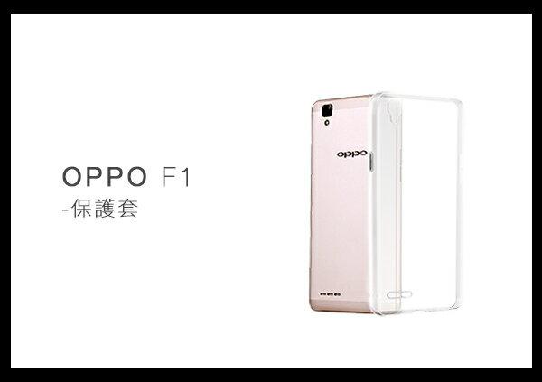 OPPOF1清水套手機保護套(密封袋裝)